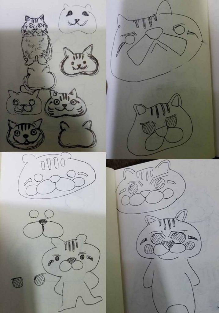 f:id:yuru-ppo:20160731101434j:plain