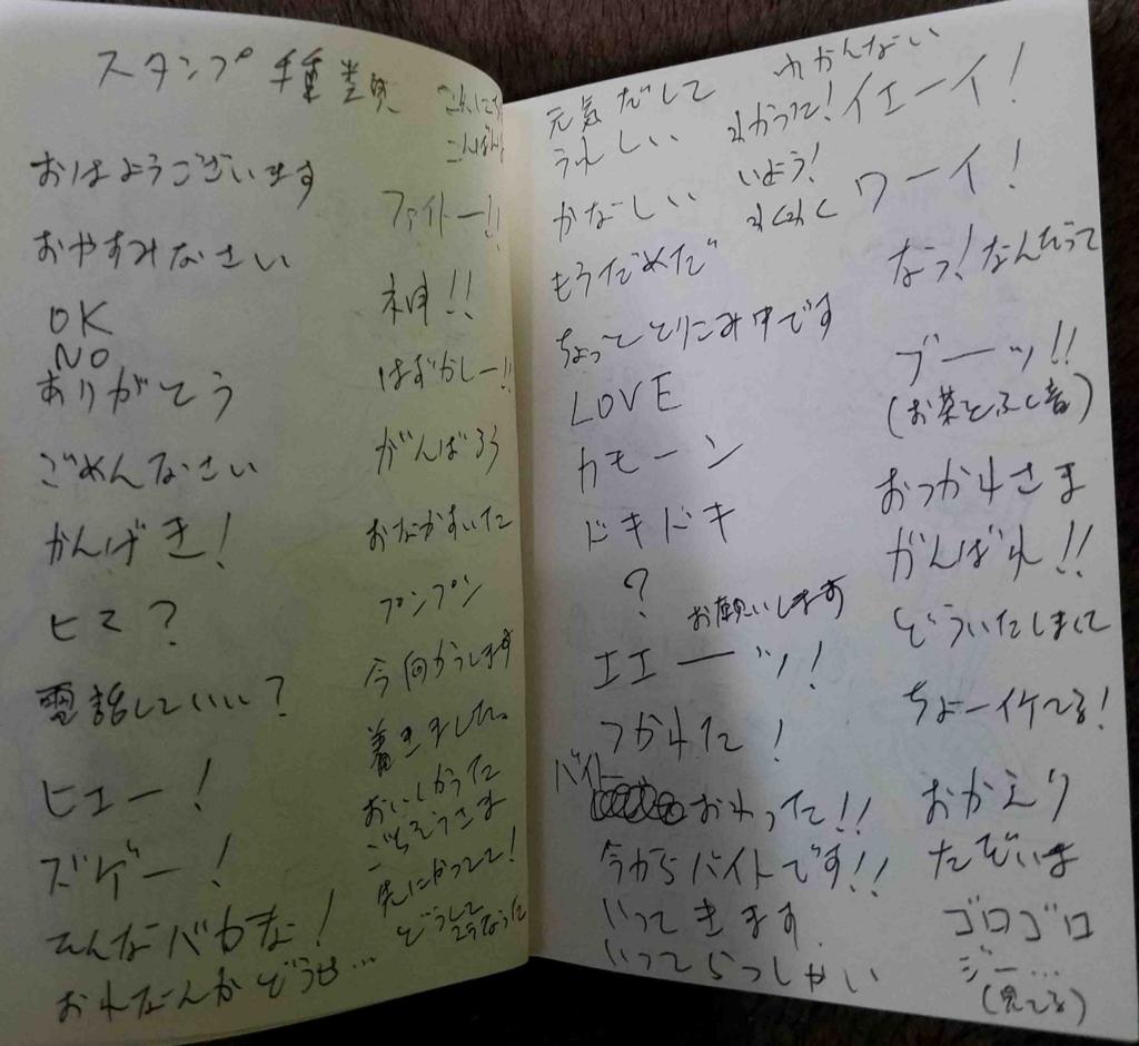 f:id:yuru-ppo:20160802053504j:plain