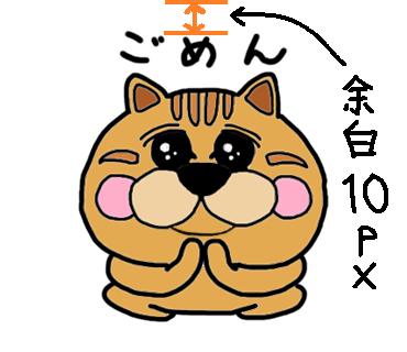 f:id:yuru-ppo:20160807233526p:plain