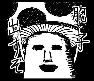 f:id:yuru-ppo:20170205165045p:plain