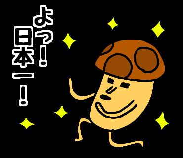 f:id:yuru-ppo:20170212082825p:plain