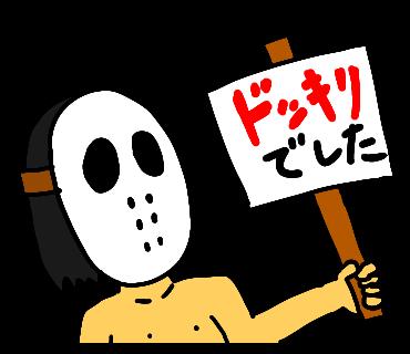 f:id:yuru-ppo:20170212082833p:plain