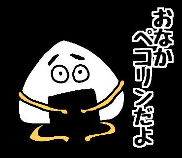 f:id:yuru-ppo:20170212082842p:plain