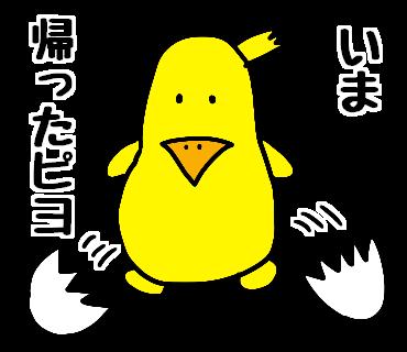 f:id:yuru-ppo:20170212082849p:plain