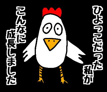 f:id:yuru-ppo:20170212082857p:plain