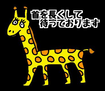 f:id:yuru-ppo:20170212082911p:plain
