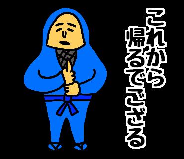 f:id:yuru-ppo:20170217150208p:plain
