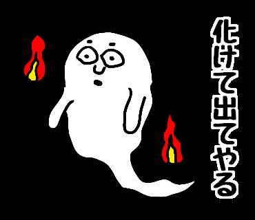 f:id:yuru-ppo:20170217150219p:plain
