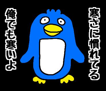 f:id:yuru-ppo:20170217150225p:plain