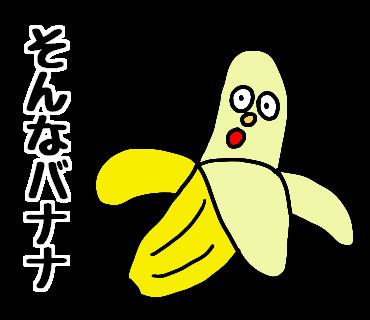 f:id:yuru-ppo:20170217150231p:plain