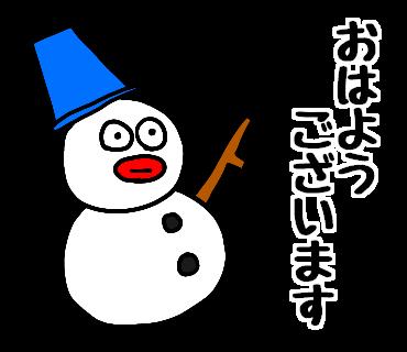 f:id:yuru-ppo:20170217150237p:plain