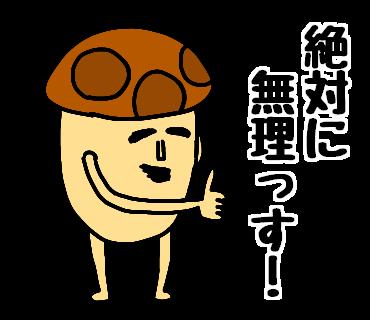 f:id:yuru-ppo:20170217150243p:plain