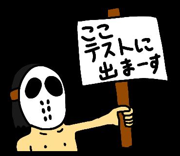 f:id:yuru-ppo:20170217150256p:plain