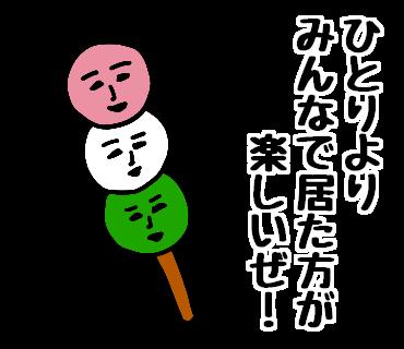 f:id:yuru-ppo:20170217150309p:plain