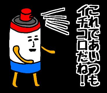 f:id:yuru-ppo:20170217150316p:plain