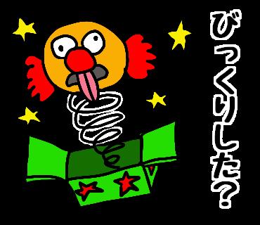 f:id:yuru-ppo:20170217150321p:plain