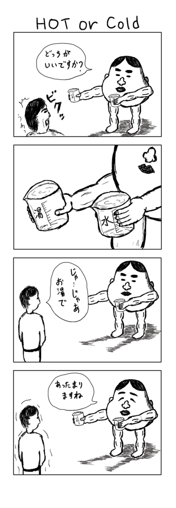 f:id:yuru-ppo:20170222073642p:plain