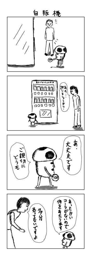 f:id:yuru-ppo:20170222074857p:plain