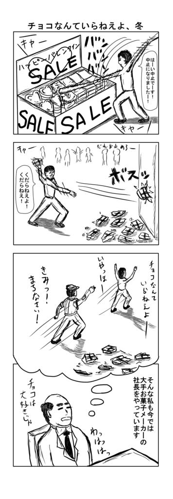 f:id:yuru-ppo:20170222083110p:plain