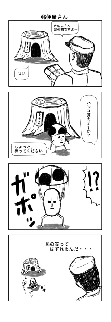 f:id:yuru-ppo:20170222083507p:plain