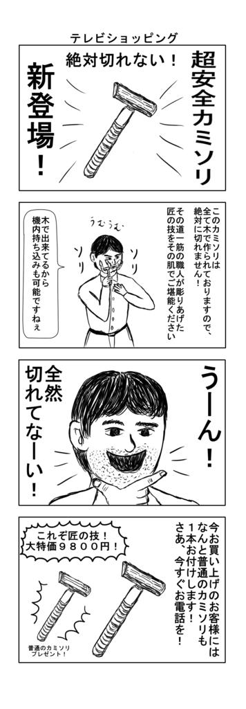 f:id:yuru-ppo:20170222083711p:plain