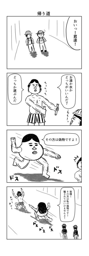 f:id:yuru-ppo:20170222084343p:plain