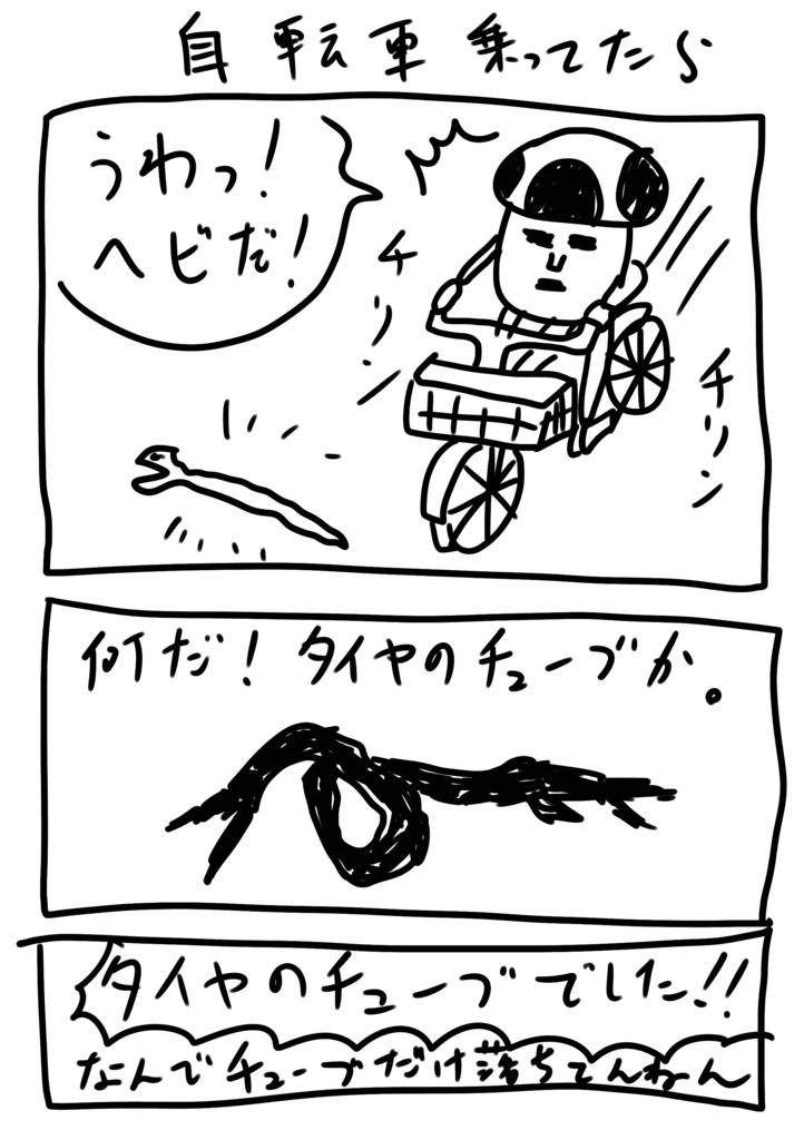 f:id:yuru-ppo:20170222084924p:plain