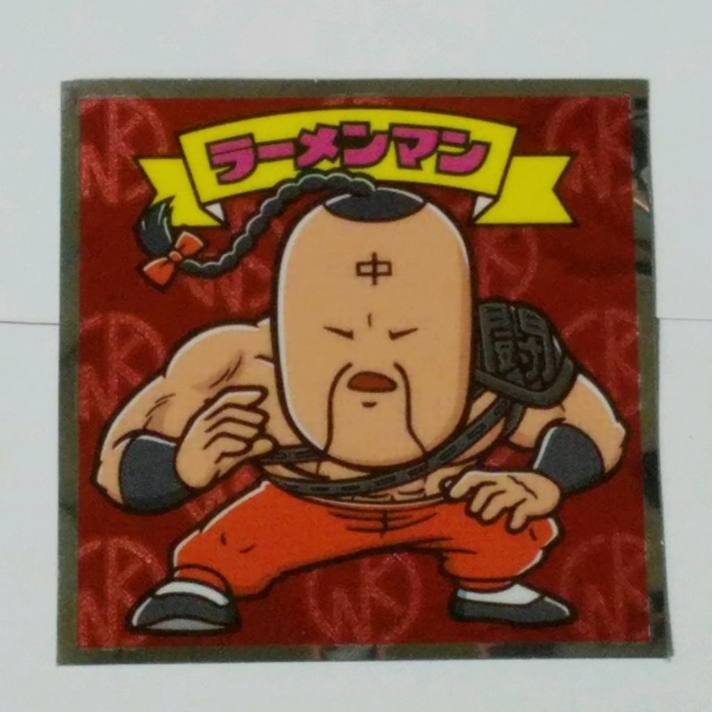 f:id:yuru-ppo:20170304170347j:plain