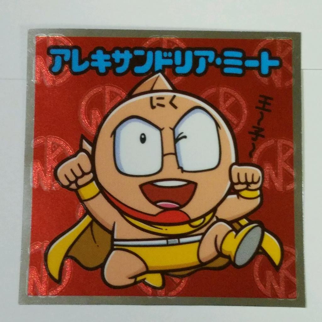 f:id:yuru-ppo:20170310090300j:plain