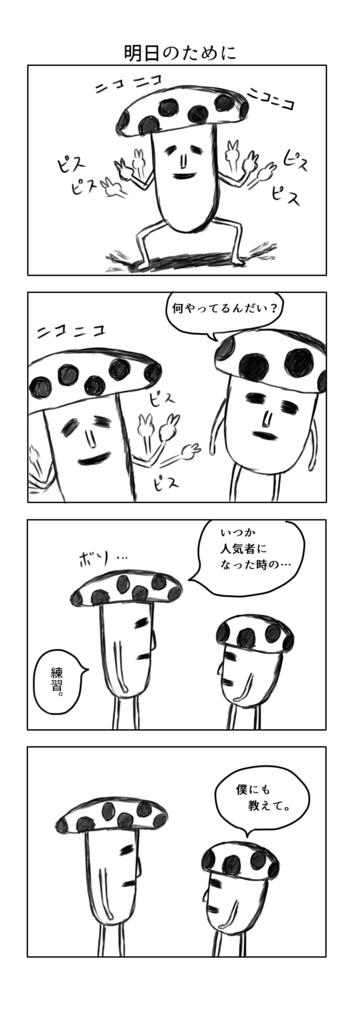 f:id:yuru-ppo:20170406122249p:plain