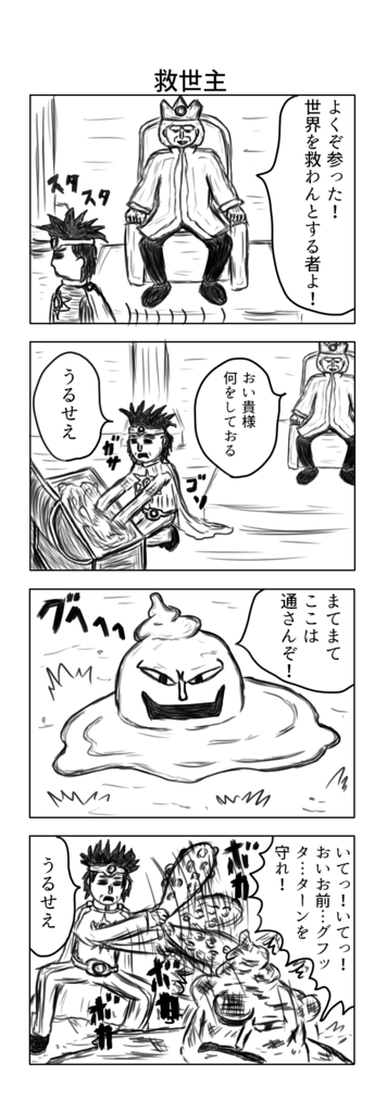 f:id:yuru-ppo:20170413231116p:plain