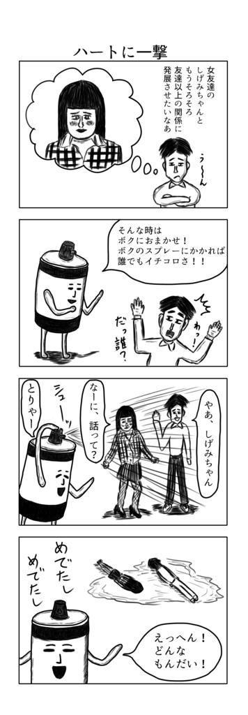 f:id:yuru-ppo:20170417183321p:plain