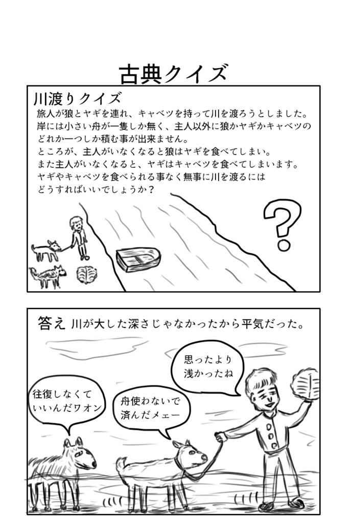 f:id:yuru-ppo:20170422120115p:plain