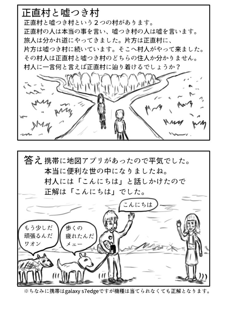 f:id:yuru-ppo:20170422120124p:plain