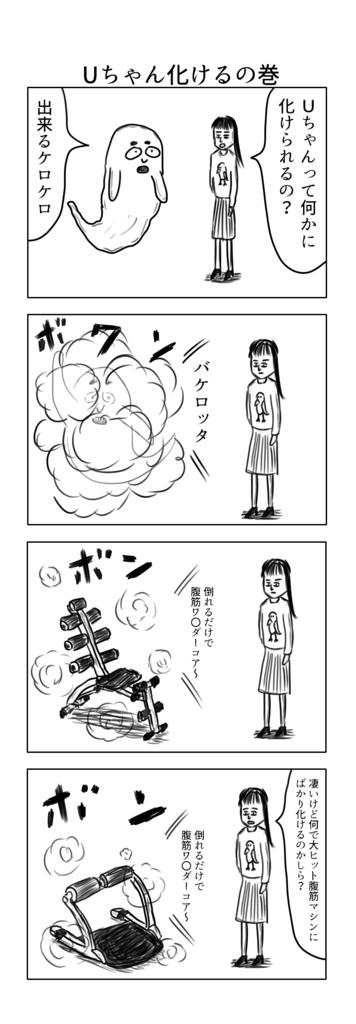 f:id:yuru-ppo:20170428211043p:plain