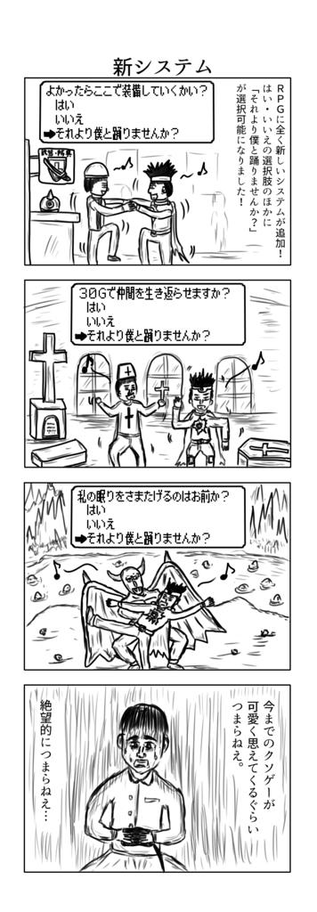 f:id:yuru-ppo:20170501215837p:plain