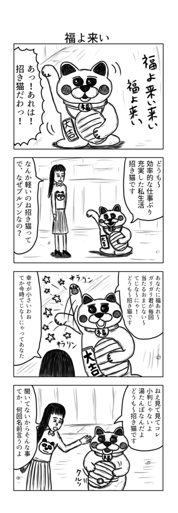 f:id:yuru-ppo:20170502215357p:plain