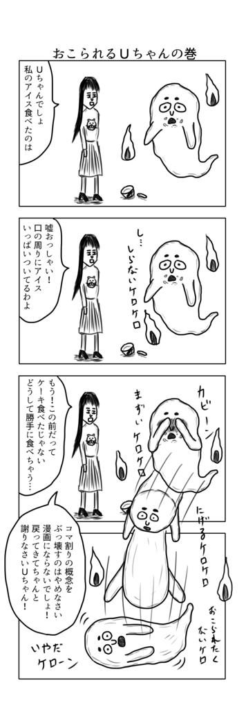 f:id:yuru-ppo:20170509103151p:plain
