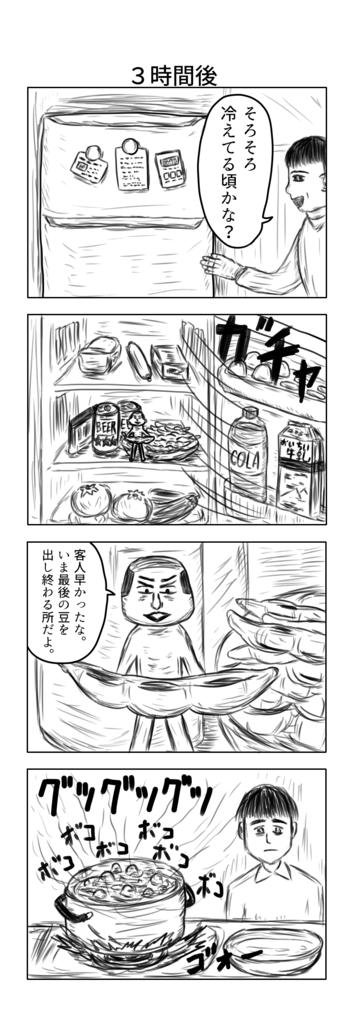 f:id:yuru-ppo:20170512220829p:plain