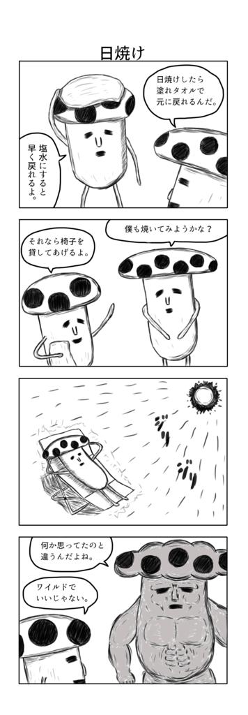 f:id:yuru-ppo:20170520215245p:plain