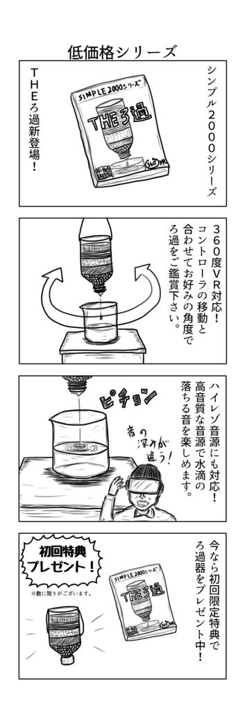 f:id:yuru-ppo:20170528190202p:plain