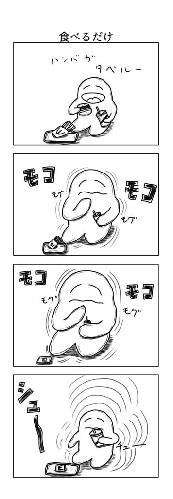 f:id:yuru-ppo:20170528200323p:plain