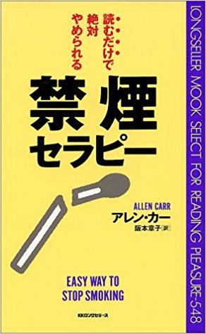 f:id:yuru-ppo:20170531011413j:plain