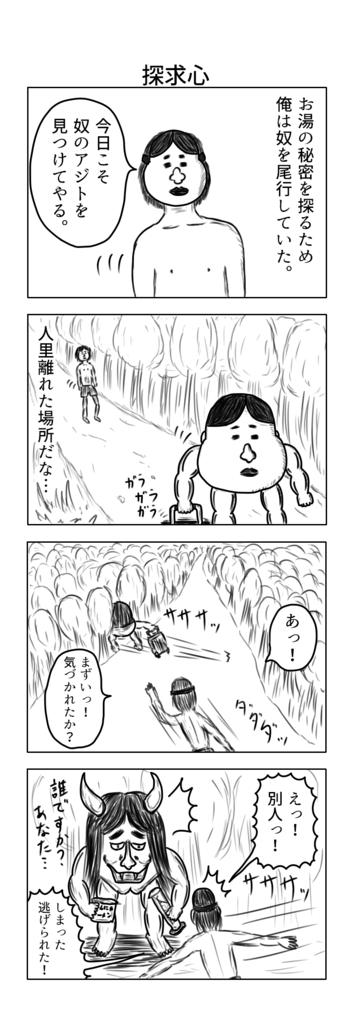 f:id:yuru-ppo:20170602153422p:plain