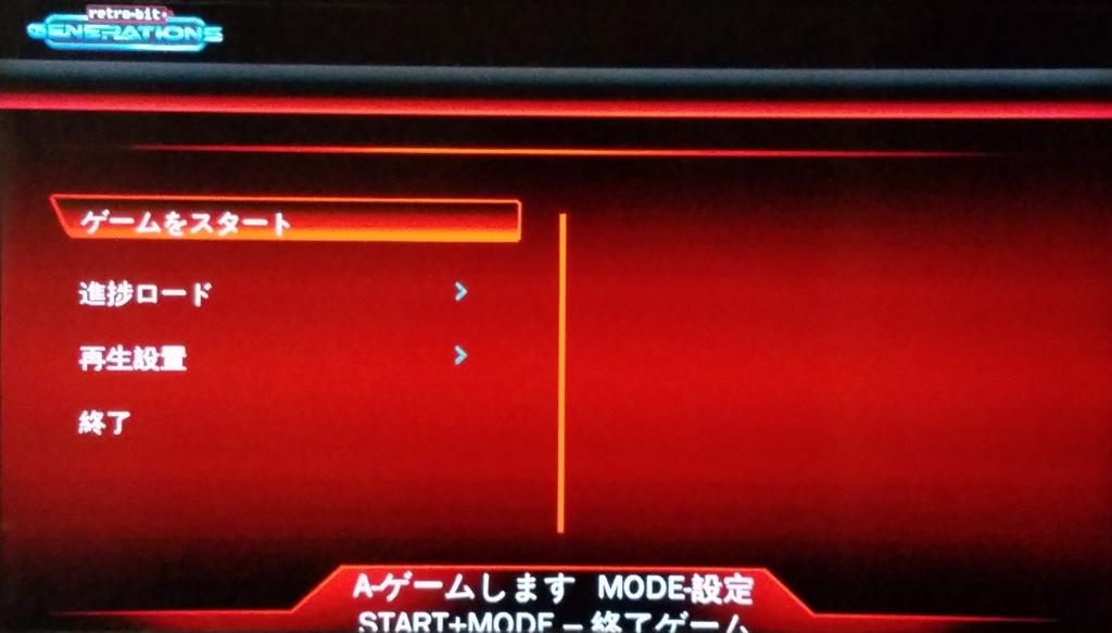 f:id:yuru-ppo:20170603162005j:plain