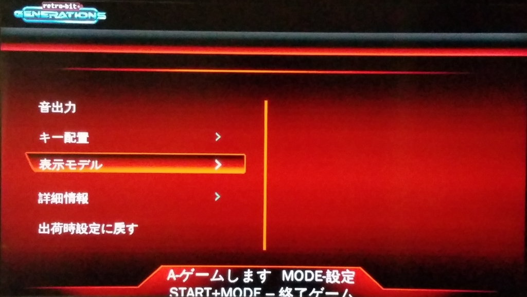 f:id:yuru-ppo:20170603162810j:plain