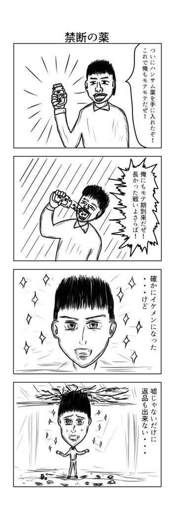 f:id:yuru-ppo:20170606004617p:plain