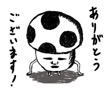 f:id:yuru-ppo:20170608151030p:plain