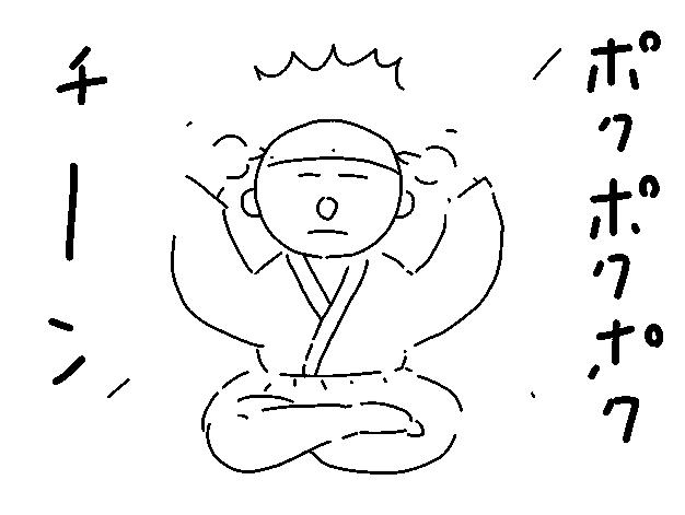 f:id:yuru-ppo:20170701115723p:plain