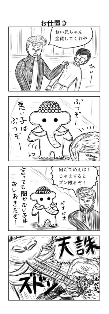f:id:yuru-ppo:20170711154913p:plain